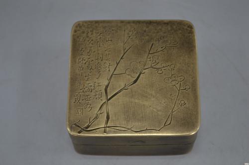 刻铜墨盒贵在刻