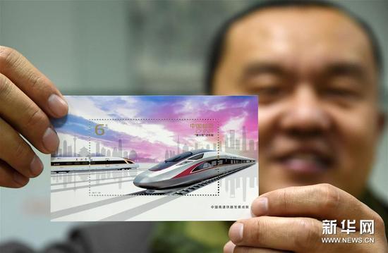中国邮政发行高铁纪念邮票