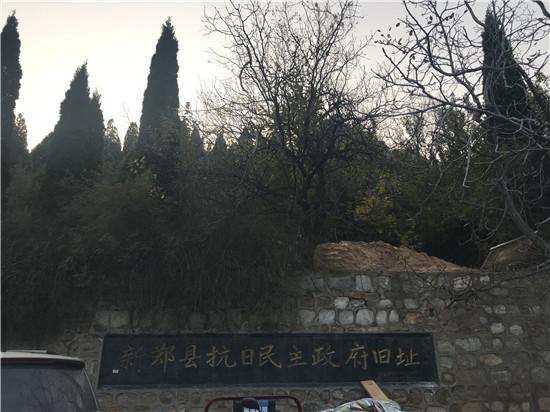 新郑对新密禹抗日民主政府旧址进行维修加固