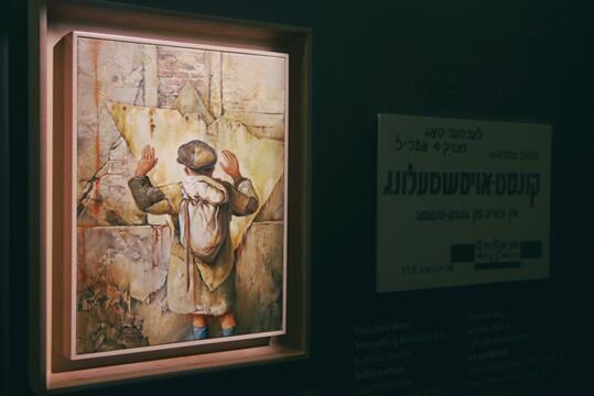 纳粹大屠杀幸存者在立陶宛故乡维尔纽斯开设美术馆