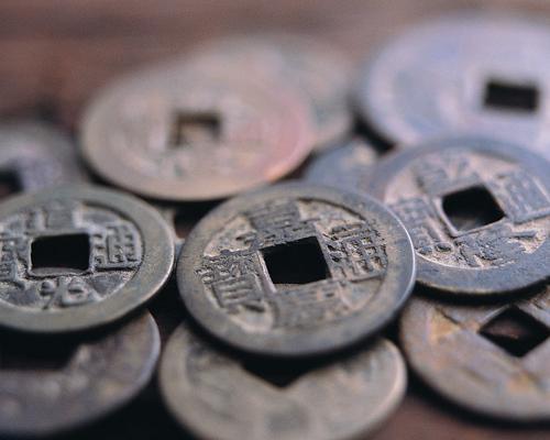 收藏古钱警惕四大误区