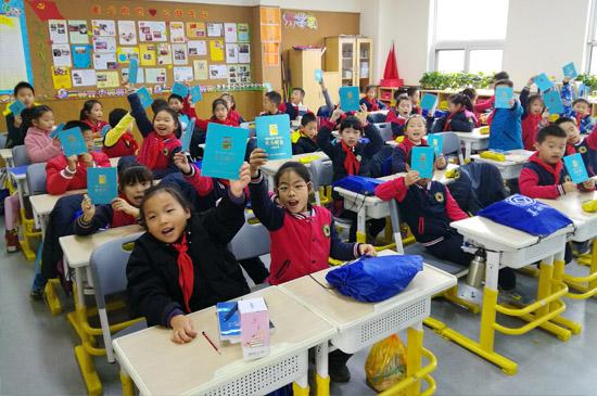 """[杭州]""""大手牵小手""""运河遗产宣讲进校园"""