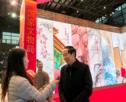 """""""互联网+中华文明""""展精彩亮相乌镇""""互联网之光""""博览会"""