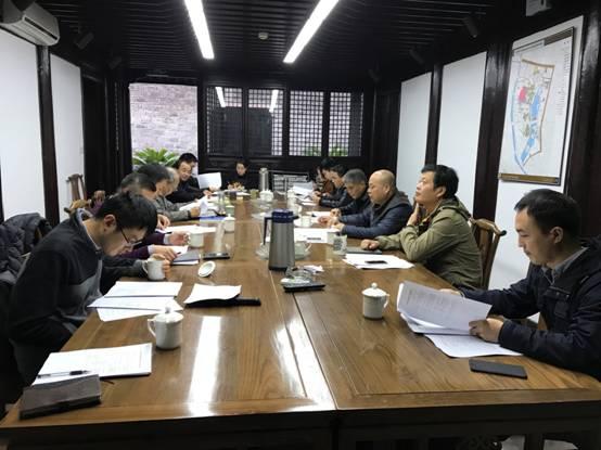 [宁波]召开第八批全国重点文物保护单位遴选推荐工作征求意见会