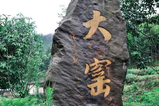 [丽水]大窑龙泉窑成功入选国家考古遗址公园