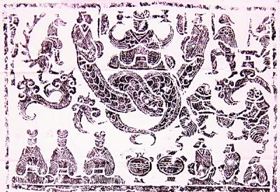 西王母汉画像石。图片由作者提供-图片版权归原作者所有
