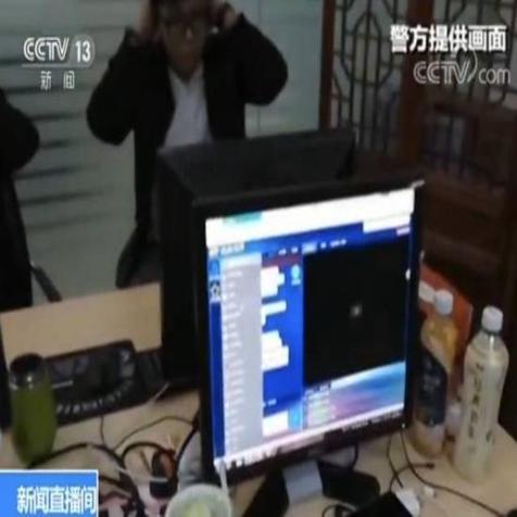 新型网络诈骗:市民陷网络艺术品投资损失45万