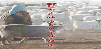 韩玉臣油画与西方油画展