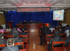 法门寺博物馆举办第8期法门寺历史文化学术讲座活动
