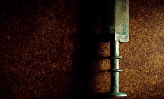 论新发现的越王旨殹剑