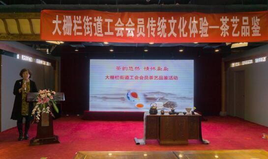 李玉萍主席在茶会中讲话-图片版权归原作者所有
