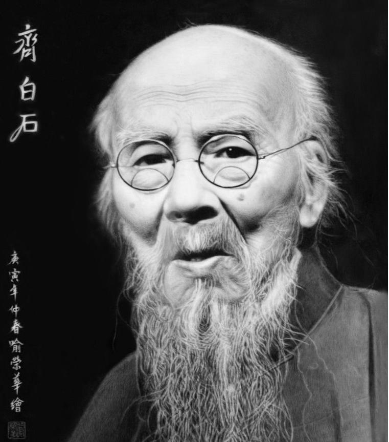 看一个老年北漂   如何成就今日最贵中国艺术品