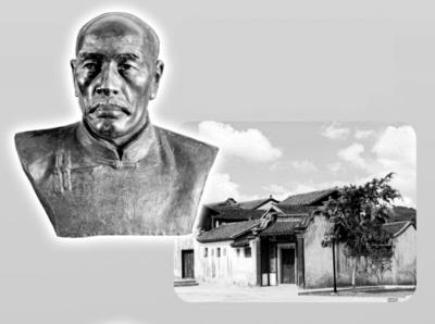 黄遵宪:近代开放的先觉者
