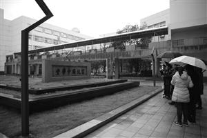 [宁波]宁波中学校碑被认定为地市级文物 究竟有什么来头