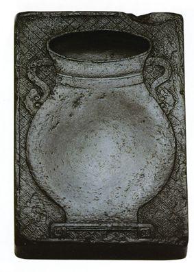 清代歙石古瓶砚