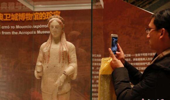 [上海]希腊雅典卫城博物馆文物首次来华展示
