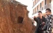 永嘉:意外发现古代瓷器碎片 附近还有古代墓葬