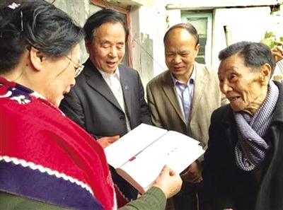 [温州]林则徐后裔来温追寻先祖故事