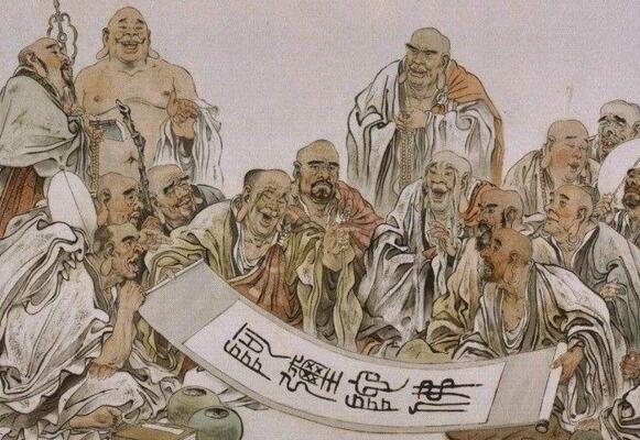 中国佛教罗汉信仰早期形态研究