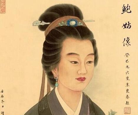 中国历史上第一位女针灸家