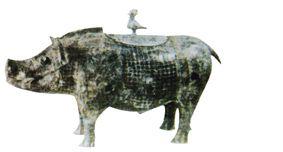 世界级珍宝青铜猪尊出土记