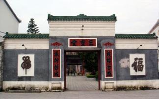 [防城港]市新增5处自治区级文物保护单位