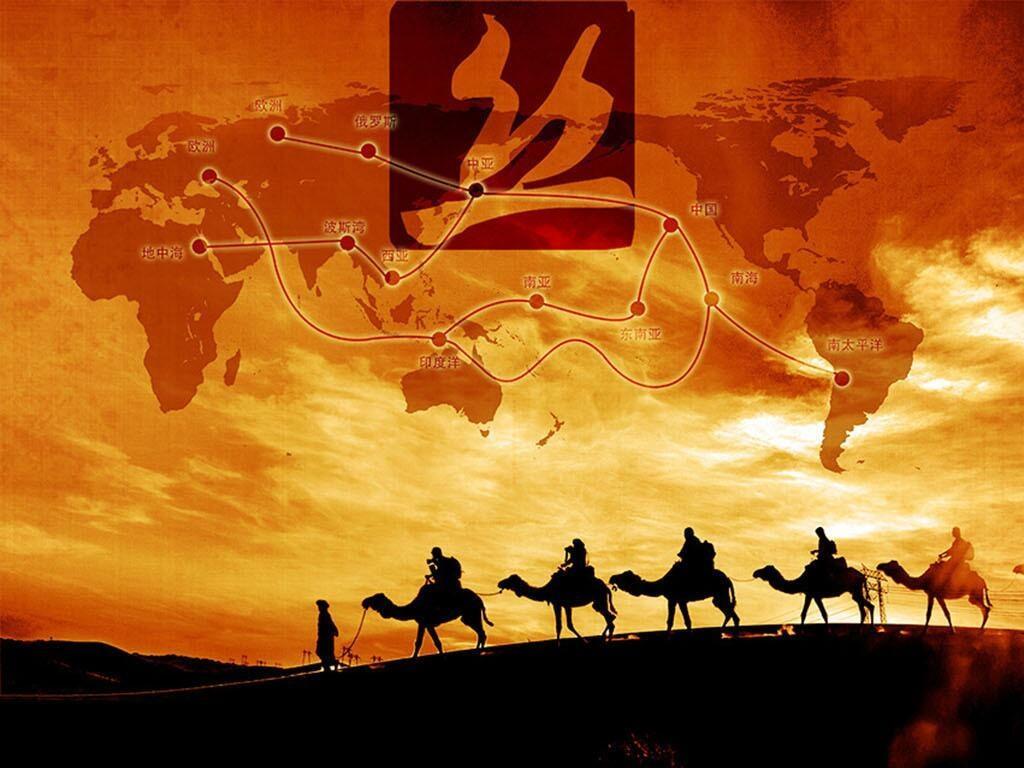 寻找汉代之前的丝路踪迹