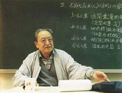 """宿白:中国文物考古界""""永远的老师"""""""