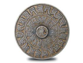 元代梵文铜镜的秘密