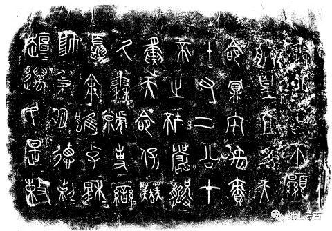 """夏代信史的考古学重建:""""疑古""""更应该是具体的学术实践"""