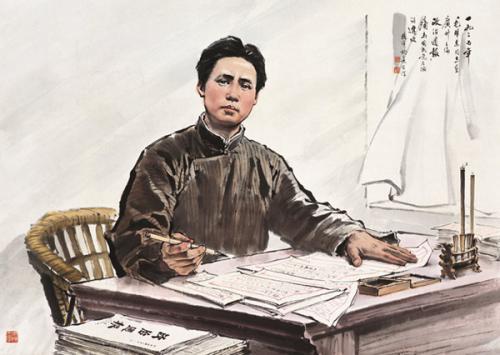 毛泽东诗词与中国故事:风起云涌 诗当武器