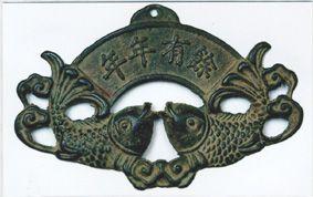 清铜双鱼挂饰