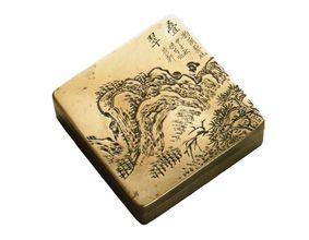 民国叠翠山水图刻铜墨盒