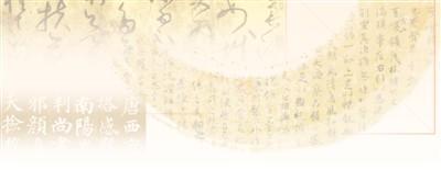 汉字创造性书写铸就翰墨风华