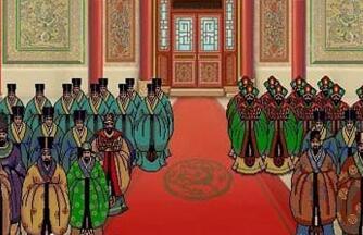 """古代""""公务员""""是个瓷饭碗 北魏时当官没有工资?"""