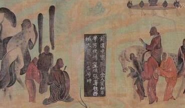 """历史上的""""丝绸之路""""文化交流"""