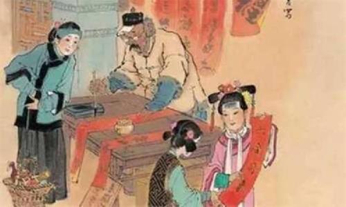元旦曾经是春节?一直沿用到清朝末年