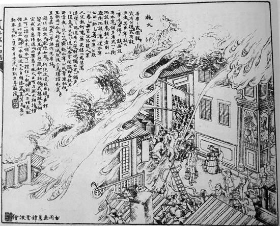 """清末广州经常""""火烧连营"""",民间救火队曾担任重要角色"""