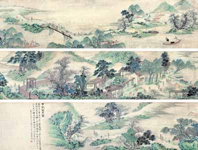 《全唐诗》里的中秋节俗