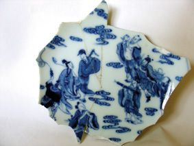 清雍正官窑八仙人物纹青花瓷碟