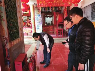 深圳大鹏新区开展大鹏所城文物消防安全巡查