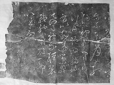 """李贽族亲墓志铭距今已500多年 佐证""""林李同宗"""""""
