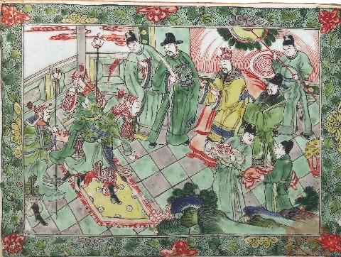 名瓷欣赏—康熙五彩加官进爵图瓷板