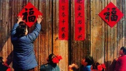 汉族的民族风俗