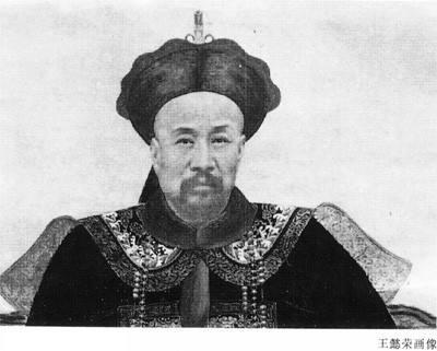 """王懿荣收购""""龙骨"""""""