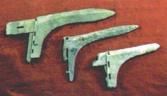 戈、矛、剑