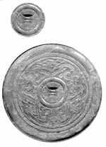 战国千金铭蟠螭纹青铜镜