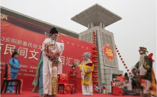 河南林州民间春节风俗