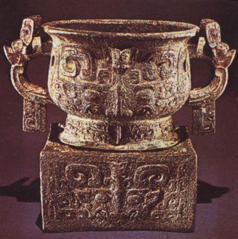 武王伐纣时的占卜利簋:历史的见证者