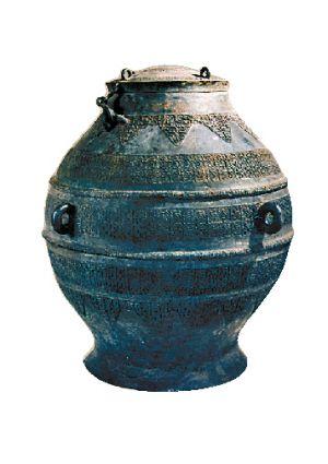 大尊缶——古代最大酒器